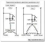Подключение 3х фазного двигателя на 220 – Подключение трехфазного двигателя к однофазной сети через конденсатор: схема, подбор