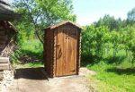 Туалет на улице фото – 115 фото красивой и удобной наружной постройки