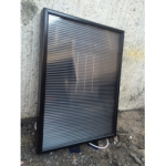 Солнечный воздушный коллектор – Воздушный солнечный коллектор
